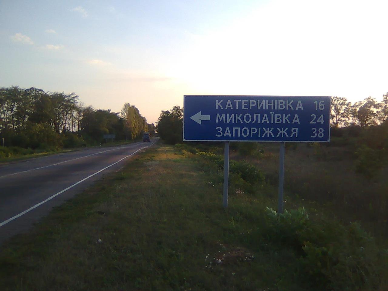 http://cs5312.vkontakte.ru/u12247990/140531119/z_ff23cf86.jpg